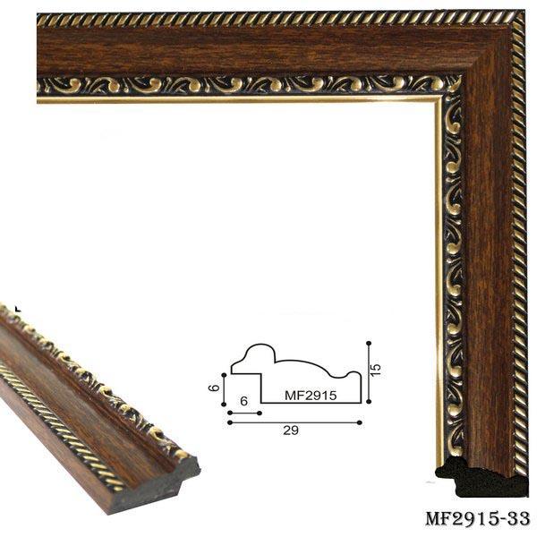 MF2915-33 s