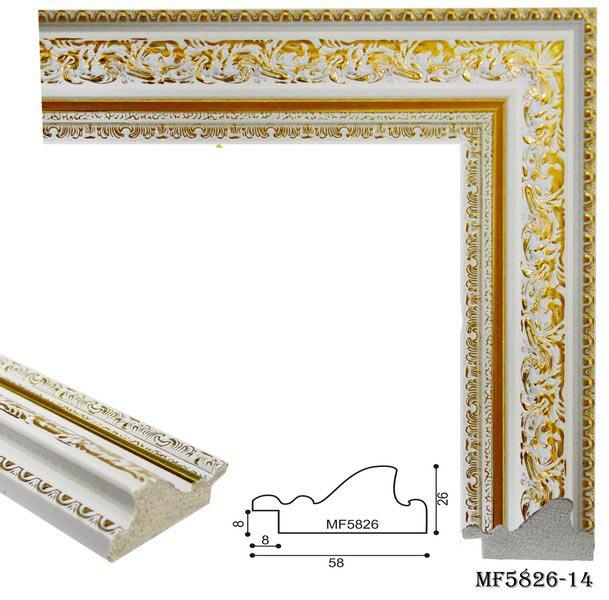 MF5826-14 s