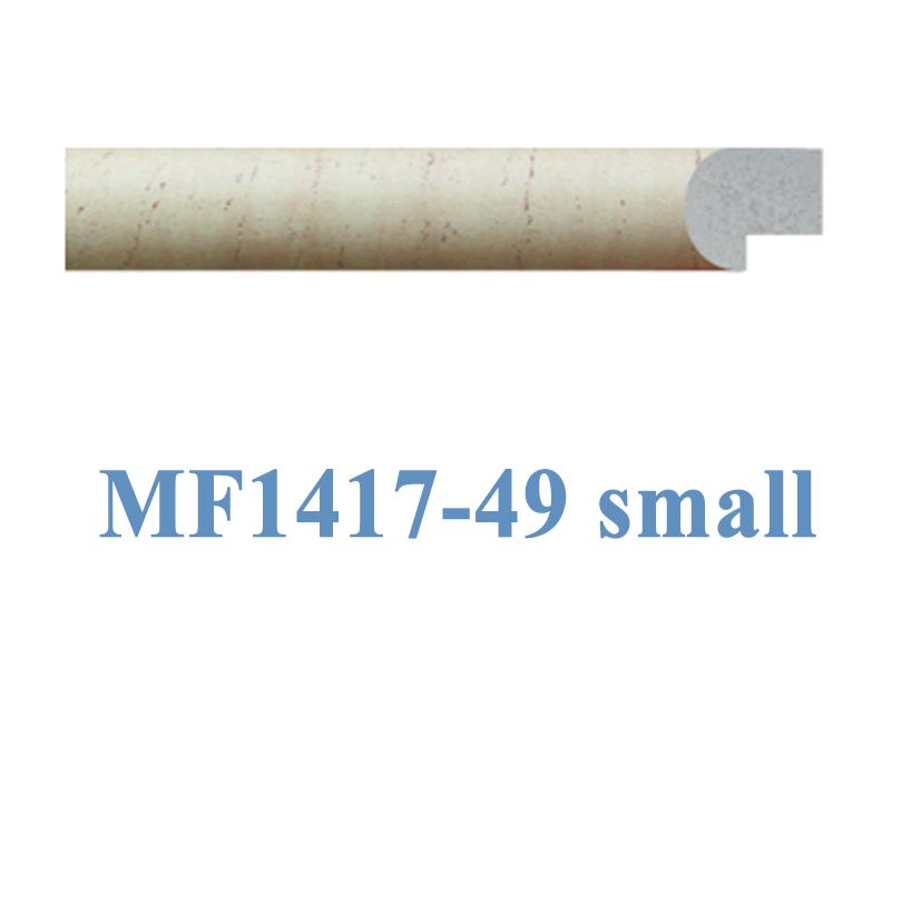 MF1417-49 small