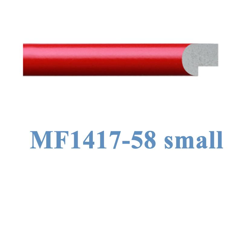 MF1417-58 small
