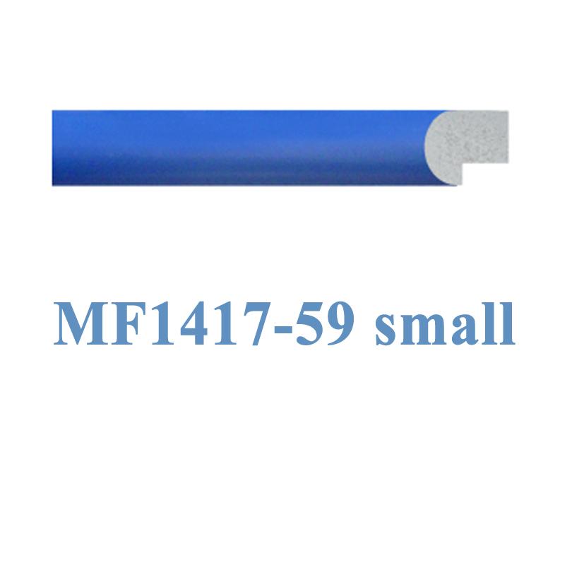 MF1417-59 small
