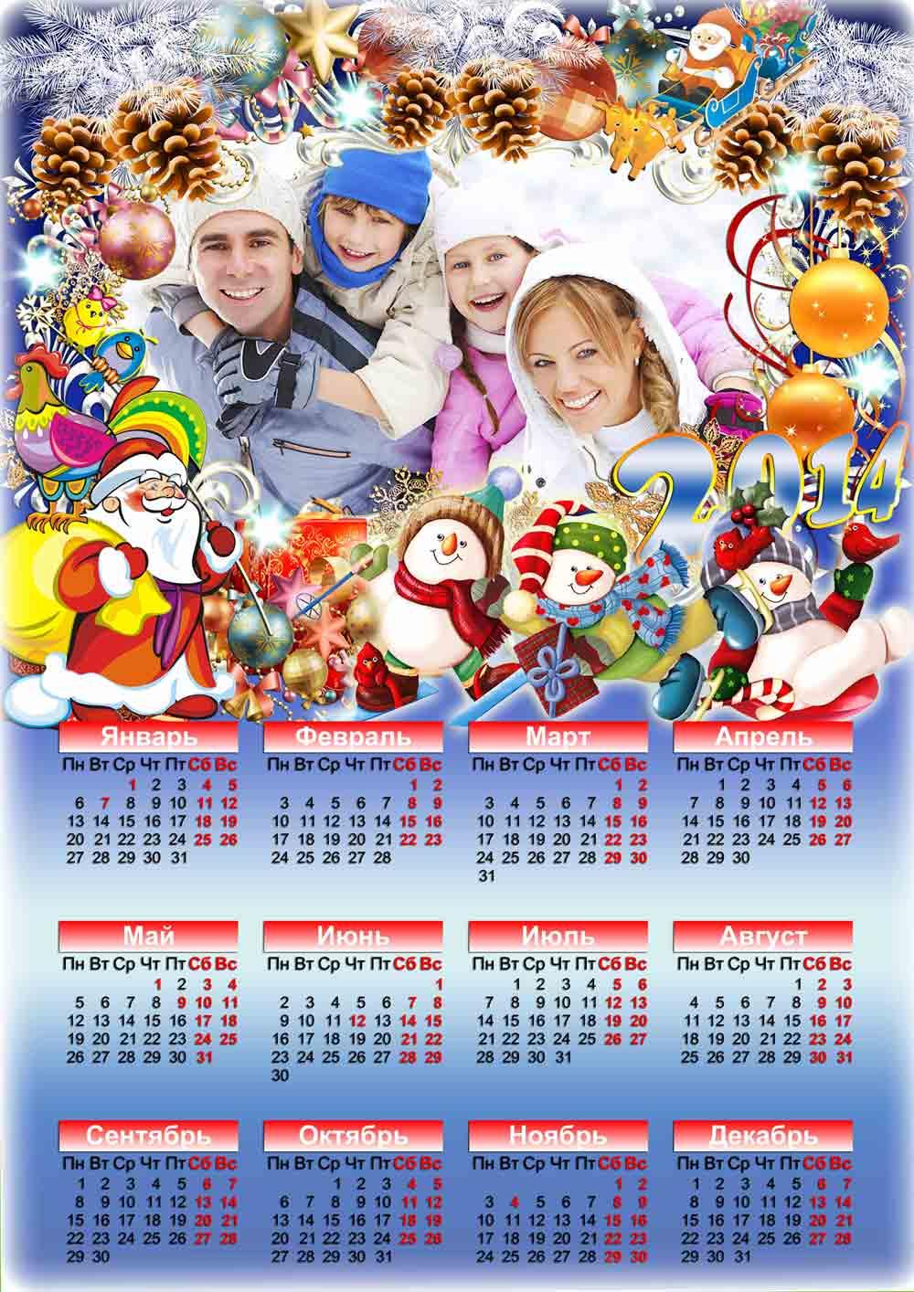 заказать календарь с фото в туле