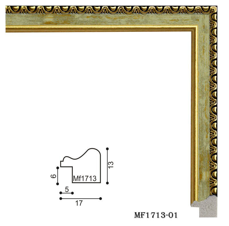 MF1713-01 s