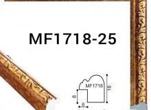 MF1718-25 s