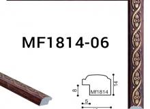 MF1814-06