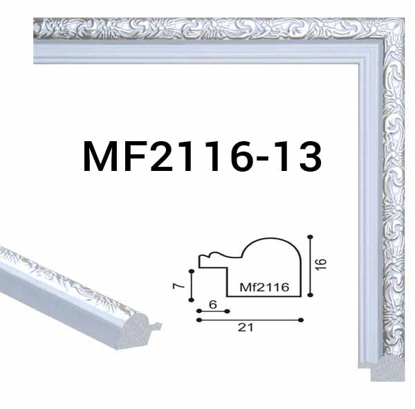 MF2116-13