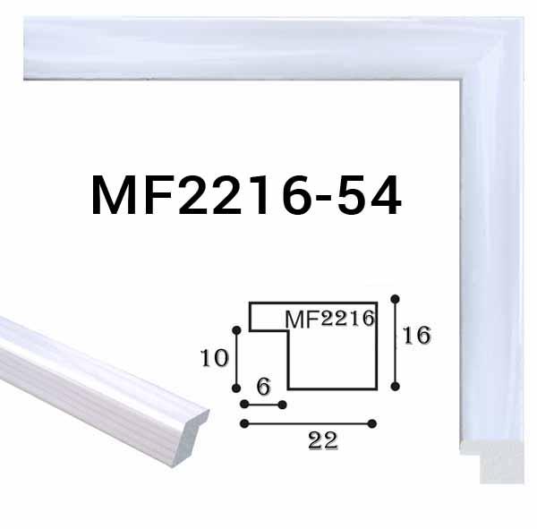 MF2216-54