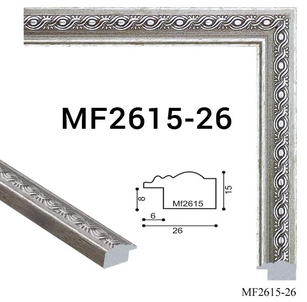 MF2615-26