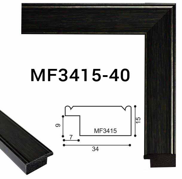 MF3415-40