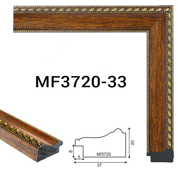 MF3720-33