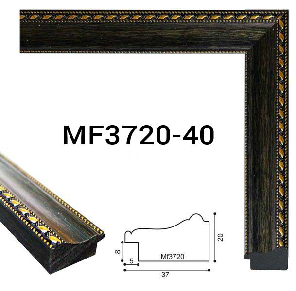 MF3720-40