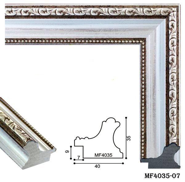 MF4035-07 s