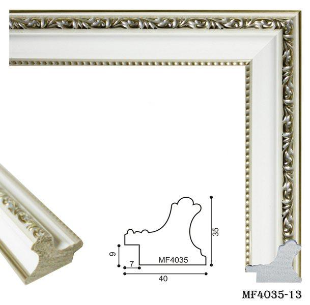 MF4035-13 s