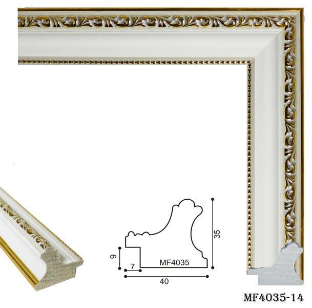 MF4035-14 s
